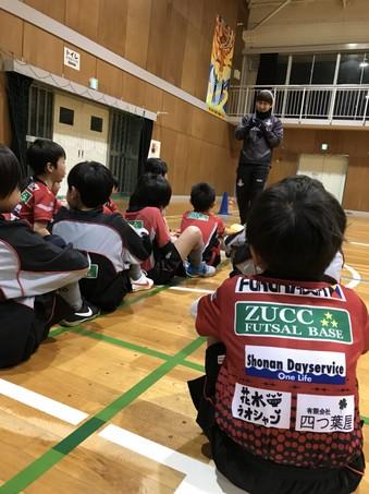 平塚スクール_171230_0107.jpg