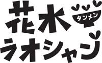 logo_raoshan.jpg