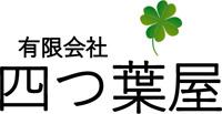 logo_yotsubaya.jpg